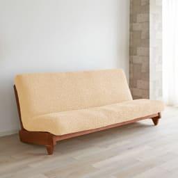イタリア製 Karup/カーラップ ソファベッド専用フィットカバー パールホワイト