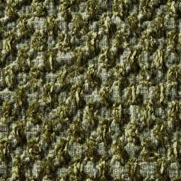 イタリア製 Karup/カーラップ ソファベッド専用フィットカバー [生地アップ]グリーン