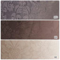 防水仕様のドームハウス お部屋のインテリアに合わせて選べる3色。