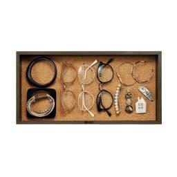 ディスプレイジュエリーボックス 幅40 cm (5段目)ブレスレットや眼鏡、ヘアアクセサリーなどのファッション雑貨の収納に