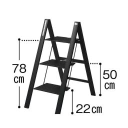 薄型アルミステップ 3段 シルバー アルミ脚立