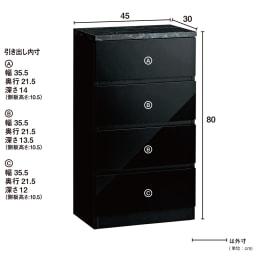 Marblenome/マーブルノーム サニタリーチェスト 幅45奥行30cm