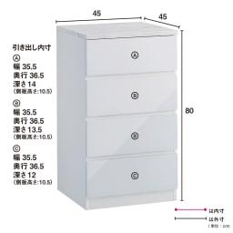 Marblenome/マーブルノーム サニタリーチェスト 幅45奥行45cm