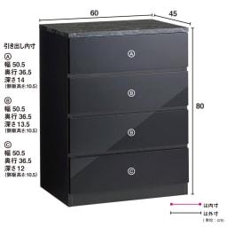 Marblenome/マーブルノーム サニタリーチェスト 幅60奥行45cm
