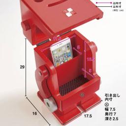 Pico/ピコ 卓上収納ロボ[ete・えて ] 定番色 レッド スマートフォンの音楽を箱鳴りで増幅。