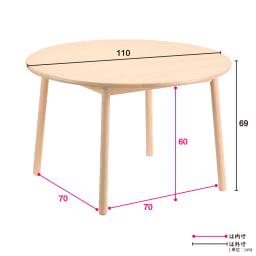 Ridge/リッジ ダイニングセット 天然木丸テーブル5点セット テーブル直径110cm シンプルな形ながら、脚から天板まで角がないやさしい形がリラックス空間にぴったり。
