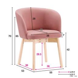 Ridge/リッジ ダイニングセット 天然木長方形テーブル5点セット テーブル幅160cm×75cm 座面はふっくらとして包み込まれるような座り心地。厚みもしっかりあるので、コロンとしたシルエットがより印象的に。