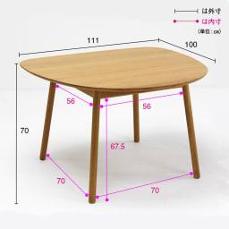 cobrina/コブリナ オーク天然木 ダイニングテーブル 幅111cm 奥行100cm 詳細図