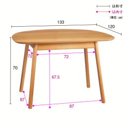 cobrina/コブリナ オーク天然木 ダイニングテーブル 幅133cm 奥行120cm 詳細図