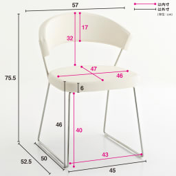 NewYorkニューヨーク 革張りダイニングチェア2脚組[Connubia by Calligaris カリガリス] エレガントなホワイト