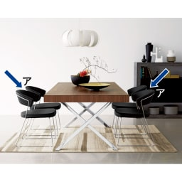 NewYorkニューヨーク 革張りダイニングチェア2脚組[Connubia by Calligaris カリガリス] ブラックのチェアで気品と重厚感のあるコーディネート