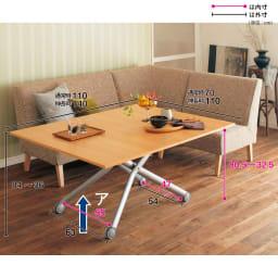 Lift-Up リフトアップ イタリア製昇降エクステンションテーブル[昇降式・伸長式・キャスター付き] テーブル幅110cm×70cm[伸長時140cm×110cm] ウェンジ リビングダイニング兼用のテーブルとして。レストランのようなスタイリング。