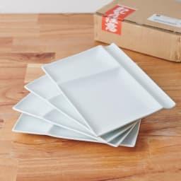 お箸が置けるパレット皿 幅24cm 4枚組 4枚組。梱包は割れ物対応の段ボールとなります。
