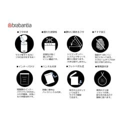 brabantia/ブラバンシア ダストボックス カラー 容量5L