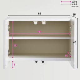 Fareed/ファリド 冷蔵庫上ストッカー 幅65cm