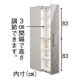 Helmila/ヘルミラ キッチンすき間収納庫(ボックス付き) 幅30cm奥行57cm高さ180cm
