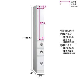 Anya/アーニャ キッチンすき間収納 ハイタイプ(引き出し3段) 幅20cm奥行45cm高さ178cm