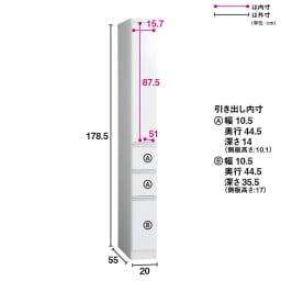 Anya/アーニャ キッチンすき間収納 ハイタイプ(引き出し3段) 幅20cm奥行55cm高さ178cm