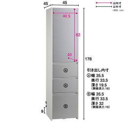Ymir/ユミル 隠せるストッカー 幅45奥行45cm高さ178cm