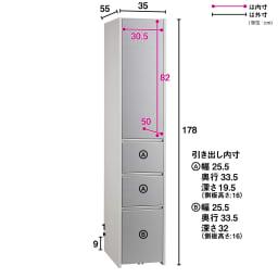 Ymir/ユミル 隠せるストッカー 幅35奥行55cm高さ178cm