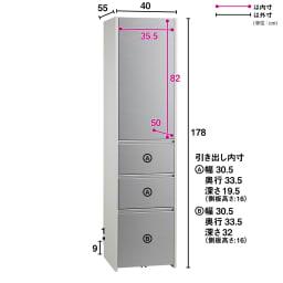 Ymir/ユミル 隠せるストッカー 幅40奥行55cm高さ178cm