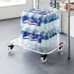 Rollen/ロレン 頑丈アクリル台車 幅44.5cm マルチワゴン 水やビールなど、ストック類の移動をスムーズに。 ※写真は幅58.5cmタイプです。