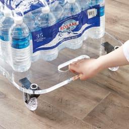 Rollen/ロレン 頑丈アクリル台車 幅44.5cm マルチワゴン 手掛けがあるので、重いものも安定して移動できます。