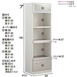 SmartII スマート2 ステンレスシリーズキッチン収納 ステンレスレンジボード 幅60cm 収納するものの大きさにあわせて棚板の位置を調節できます。(6cmピッチ)