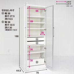 SmartII スマート2 ステンレスシリーズキッチン収納 扉内引き出し付きキッチンキャビネット 幅70cm ホワイト系