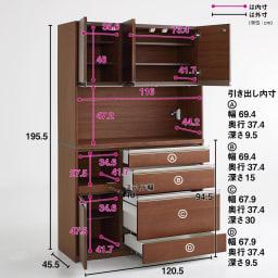 Rhone/ローヌ キッチンシリーズ オープンボード 幅120.5cm 多彩な収納空間がキッチンしごとをサポート。
