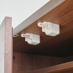 Rhone/ローヌ キッチンシリーズ オープンボード 幅140.5cm 扉は耐震ラッチ付きで、地震の際に扉は開くのを防ぎます。