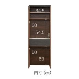 Milovy/ミロヴィ キッチンボード ダストボード 幅66cm 内寸
