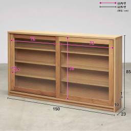 Pippi/ピッピ カウンター下収納庫 引き戸 幅150奥行23cm コンパクトでも充実の収納ボリュームでキッチンもあっという間にすっきり。