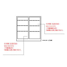 Pippi/ピッピ カウンター下収納庫 引き戸 幅90奥行32cm 内寸図(cm)