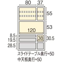 Maquina/マキナ ダイニングボード・キッチンボード 幅127cm 内寸図(cm)