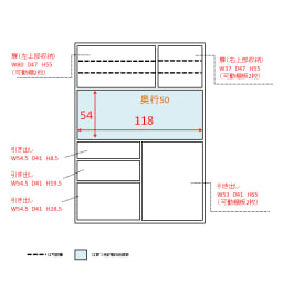 Maquina/マキナ ダストダイニングボード・キッチンボード 幅127cm 内寸図(cm)