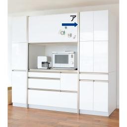 Maquina/マキナ カップボード・食器棚 幅60cm ホワイト色見本。写真は左から幅40カップボードと幅127ダイニングボードと幅40カップボードの組み合わせ