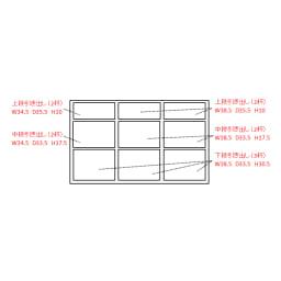 Granite/グラニト アイランド間仕切りキッチンカウンター幅140cm 引き出しタイプ 内寸図(cm)