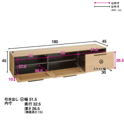 Glint/グリント LED照明付きテレビ台 幅180cm