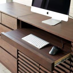ウォルナット格子リビング収納シリーズ PCデスク 幅80cm デスク上部スライドテーブルはノートPCやキーボードを。スライドテーブルは最大30cm引き出すことができます。