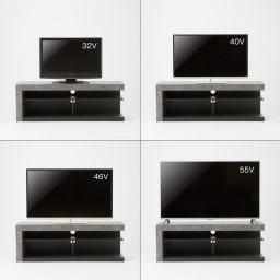 Detroit デトロイト ポルトガル製テレビ台 [temahome テマホーム] テレビ台とテレビのバランス参考。※テレビメーカーによって同じインチ数でもサイズがことなります。ご使用のテレビサイズをご確認ください。