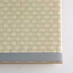 美草跳ね上げ式ユニット畳 畳単品 高さ45cm 大容量 ミニ1畳 大容量 [畳アップ] ライトグリーン