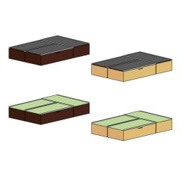 美草跳ね上げ式ユニット畳 お得なセット 高さ33cm ミニ3畳セット 左上から時計回りに (ア)本体ダークブラウン×畳ブラック、(ウ)本体ナチュラル×畳ブラック、(エ)本体ナチュラル×畳ライトグリーン、(イ)本体ダークブラウン×畳ライトグリーン※イラストはイメージです。