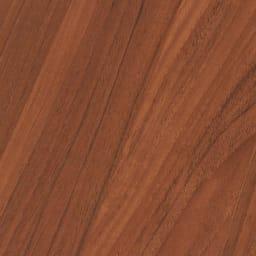 Granite/グラニト デスクシリーズ サイドチェスト 木目の美しいウォルナット※写真は幅80cm調。天然木調はトレンドです。
