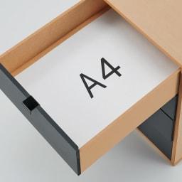 Kools/コールス 書類収納 A4 A4サイズにちょうどいい引き出しサイズ。