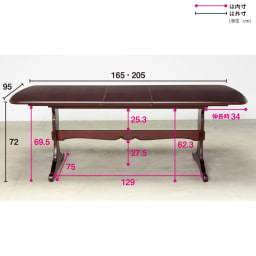 エレガントクラシックシリーズ 伸長式ダイニングテーブル 幅165cm~205cm
