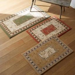 ベルギー製 Goran/ゴラン ウィルトン織マット 上からグリーン(約70×120cm)、ローズ、ベージュ(約60×90cm)