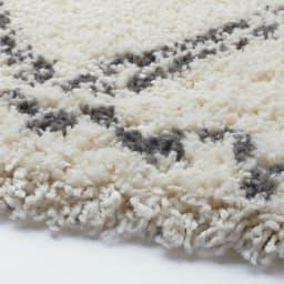 ベルギー製 Morrocan/モロッカン シャギーラグ ボリューム感のある毛足はヒートセット加工で遊び毛が出にくく優しい肌触り。