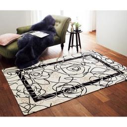 イタリア製 Camelia/カメリア ゴブラン織ラグ アイボリー ※写真は約140×200cmタイプです。