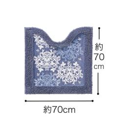 DressLeaf/ドレスリーフ トイレタリー トイレマット 普通判 (約70×70)